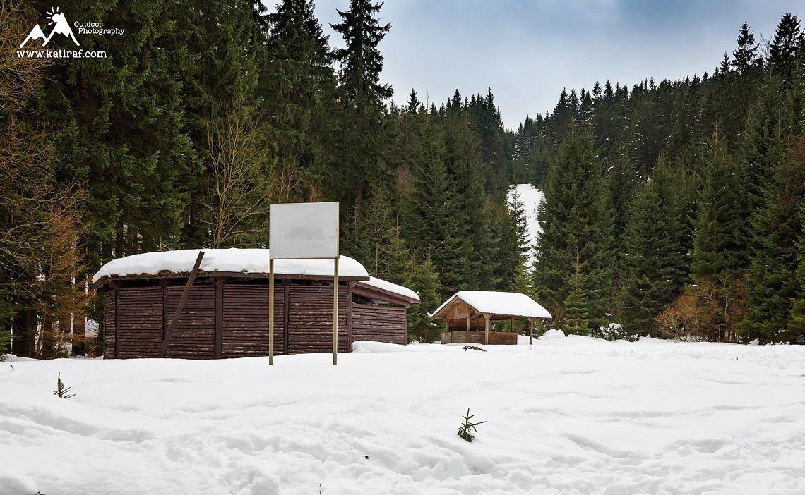 Wędrówka w Szklarskiej Porębie - skocznia narciarska www.katiraf.com